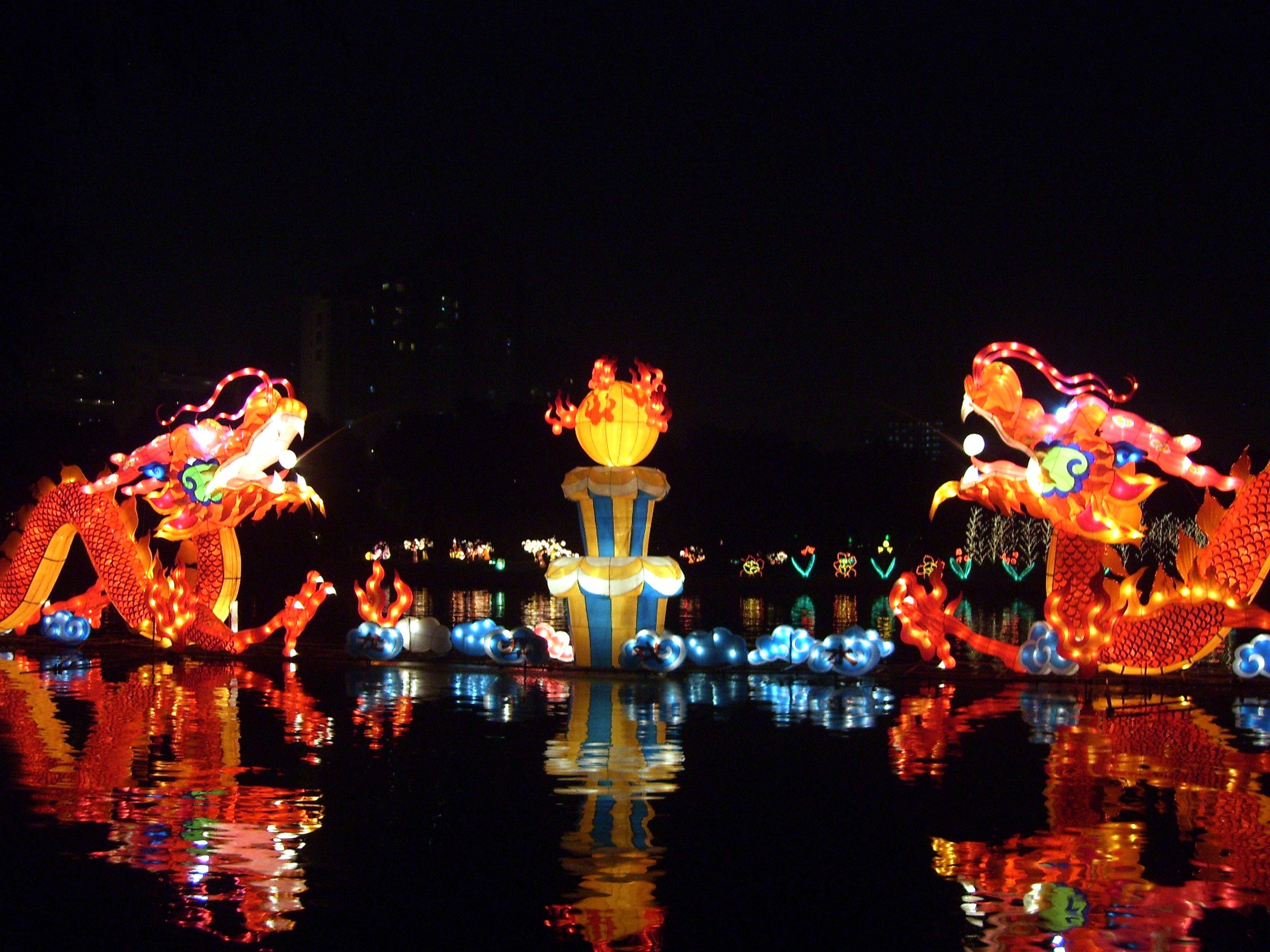 Mid-autumn festival beijing