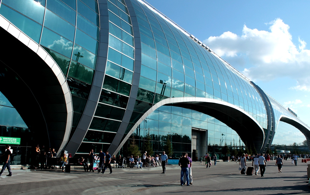 Moscow world cup airport