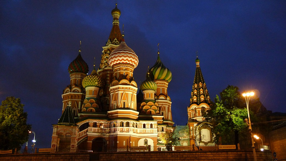 Moscow world cup cathedral
