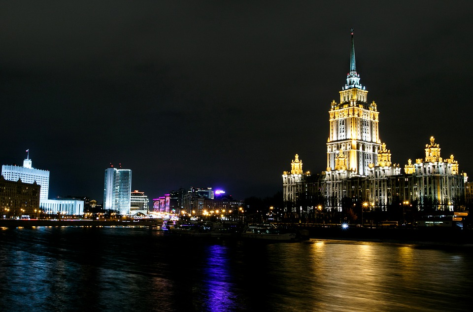 Moscow World Cup Hotel
