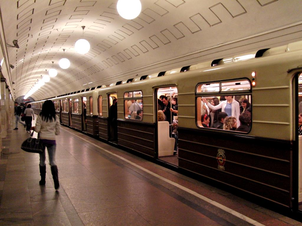 Moscow world cup metro station