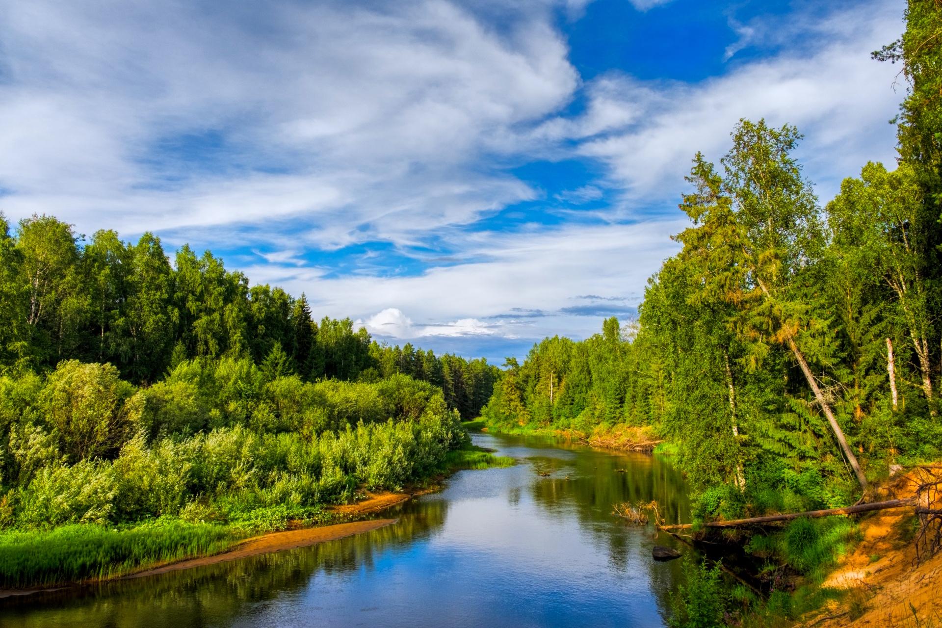 Landscape russia tourist visa