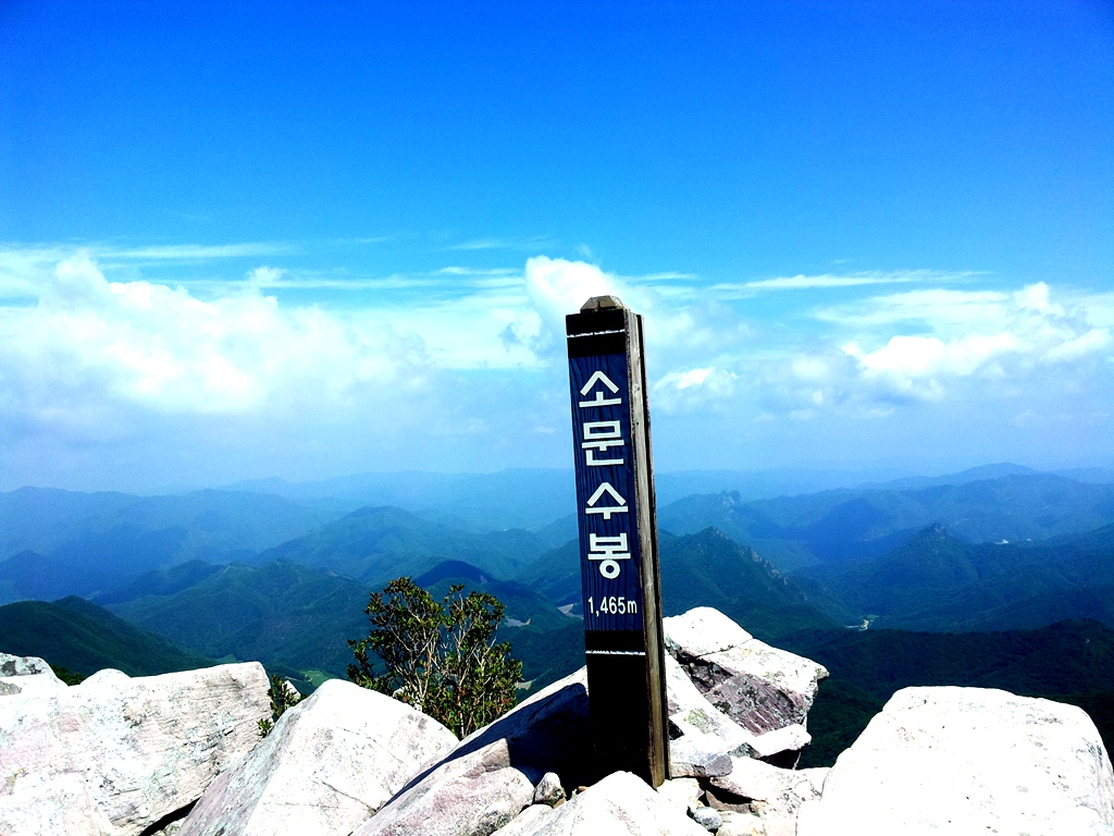 Taebaek Mountains - Mt Taebaek Somunsubong