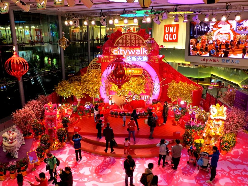 Chinese New Year - Hong Kong