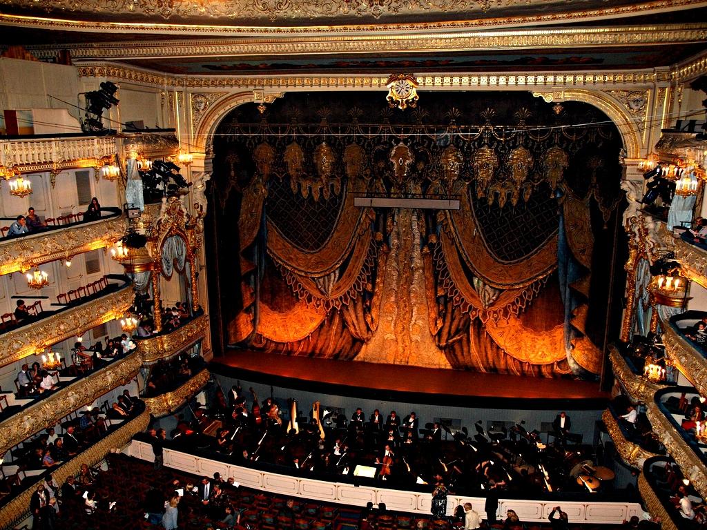 St. Petersburg - Mariinskiy Theater